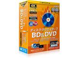 ディスククリエイター7 BD&DVD Win/CD