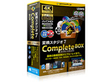 変換スタジオ7 Complete BOX Win/CD