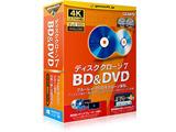 ディスククローン7 BD&DVD Win/CD