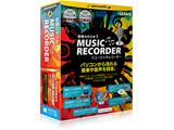 変換スタジオ7 MUSIC RECORDER Windows対応