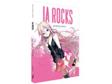 IA ROCKS −ARIA ON THE PLANETES− (VOCALOID 3 Library/IAライブラリ)
