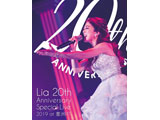Lia / Lia 20th Anniversary Special Live 2019 at 豊洲PIT Blu-ray ◆ソフマップ・アニメガ特典「缶バッジ4個セット」