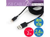 iPad / iPad mini / iPhone / iPod対応 Lightning ⇔ USB2.0ケーブル 充電・転送 (2m・ブラック) ECM-LC200K  ブラック ECM-LC200K [約2m]