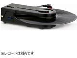 ポータブルレコードプレーヤー PT-208E