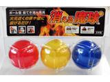投てき型消火剤 「消える魔球」(3個入) MQ-1