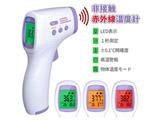 非接触 赤外線 電子温度計   KRLHE1