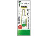 【TO BE WHITE(トゥービーホワイト)】デンタルビューティーエッセンス 7ml
