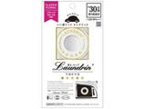 【Laundrin(ランドリン)】車用フレグランス クラシックフローラルの香り(1コ入)