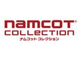 【06/18発売予定】 ナムコットコレクション   HAC-P-AW7PB [Switch]