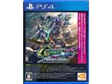 SDガンダム ジージェネレーション クロスレイズ プラチナムエディション 【PS4ゲームソフト】