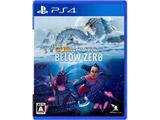 Subnautica: Below Zero 【PS4ゲームソフト】