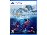 【05/14発売予定】 Subnautica: Below Zero 【PS5ゲームソフト】