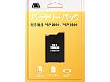 バッテリーパック PSP2000/3000用 THA-SN500   THA-SN500