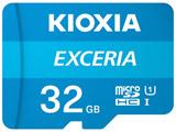 microSDHCカード UHS-I EXCERIA  KMU-A032G [32GB /Class10]