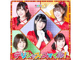 わたてん☆5/ デリシャス・スマイル! 初回限定盤