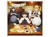 東山奈央/ TVアニメ「異世界食堂2」エンディングテーマ:冷めない魔法 DVD付スペシャルアニメ盤(生産限定盤)
