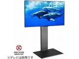32V〜60V型対応壁寄せテレビスタンド ウォール WALL TV STAND V2 ハイタイプ ブラック