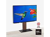 〜80V型対応 壁寄せテレビスタンド WALL ウォールナット V3 ロータイプ ウォールナット M05000232