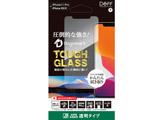iPhone 11 Pro 5.8インチ用ガラスフィルム TOUGH GLASS(平面ガラス2.5D+2次硬化) 「Dragontrail X」 透明 BKS-IP19SG3DF
