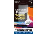 iPhone 11 Pro 5.8インチ用ガラスフィルム (平面ガラス2.5D+2次硬化) 「Dragontrail X」 ブルーライトカット BKS-IP19SB3DF