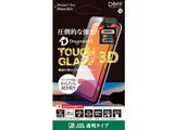 iPhone 11 Pro 5.8インチ用ガラスフィルム (3Dレジン +2次硬化) 「Dragontrail X」透明 BKS-IP19S3DG3DF