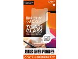 iPhone 11 Pro Max 6.5インチ用ガラスフィルム TOUGH GLASS(平面ガラス2.5D+2次硬化) マット/防指紋 BKS-IP19LM3F
