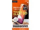iPhone 11 Pro Max 6.5インチ用ガラスフィルム TOUGH GLASS 3D (3Dレジン +2次硬化) マット/防指紋 BKS-IP19L3DM3F