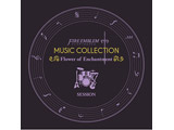 FIRE EMBLEM MUSIC COLLECTION : SESSION ~Flower of Enchantment~ CD