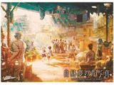 【09/25発売予定】 白昼夢の青写真 通販予約キャンペーン付き (ソフマップ予約特典:3大特典)