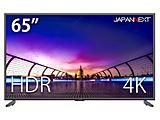 JN-V6500UHDR 65型ワイド 4K/HDR対応液晶モニター PIP/PBP機能 [3840×2160/VA/DisplayPort・HDMI×3・VGA]