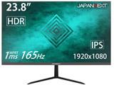 JN-IPS24165GMFHDR ゲーミングモニター   [23.8型 /ワイド /フルHD(1920×1080)]