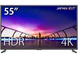 JN-V5500UHDR 55型ワイド 4K Ultra HD液晶モニター HDR対応[3840×2160/VA/HDMI×3・DisplayPort・VGA] PIP/PBP機能