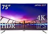 JN-IPS7500UHDR 75型ワイド 4K/HDR対応液晶モニター [3840×2160/IPS/DisplayPort・HDMI×3・VGA]
