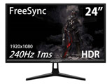 JN-24GT240FHDR 24型ワイド ゲーミング液晶モニター [1920×1080/240Hz/DisplayPort・HDMI×2] AMD FreeSync対応