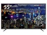 JN-IPS5500TUHD 55型ワイド 4K対応液晶モニター [3840×2160/IPS/DisplayHDMI×4]