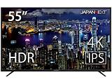 PCモニター  ブラック JN-IPS5500TUHDR [55型 /ワイド /4K(3840×2160)]