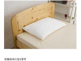 低反発チップ枕43×63