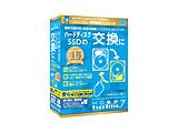 〔Win版〕 HD革命/CopyDrive Ver.7 ≪乗り換え/優待版≫ 【キャンペーンプライス版】 [Windows用]