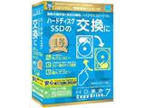 ◆要申請書◆ HD革命/CopyDrive Ver.7 ≪アカデミック版≫ 【キャンペーンプライス版】 [Windows用]