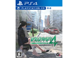 〔中古品〕絶体絶命都市4Plus -Summer Memories- PLJM-16268  [PS4]