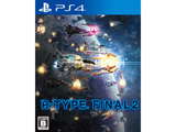 R-TYPE FINAL 2 【PS4ゲームソフト】