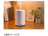 超音波式加湿器 「フロート」(〜8畳)L HFT-1623WH ホワイト