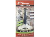 グリーナー 毛玉取り器 HWR-05690613