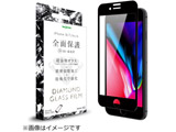 iPhone8/7/6s/6(4.7)Dガラスフィルム 全面保護 光沢 IN-P7S6RFG/DCB