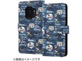 Galaxy S9 ディズニーキャラクター 手帳型ケース ドナルド1 IN-DGS9MLC2/DD001