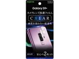 Galaxy S9+ カメラレンズ保護フィルム 光沢 IN-GS9PFT/CA