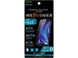 ZenFone Live (L1) (ZA550KL) フィルム 9H ガラスコート 高光沢 IN-RAZLVLFT/T12 クリア