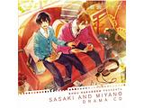 ドラマCD「佐々木と宮野」 通常盤 CD