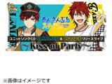 【04/28発売予定】 あんさんぶるスターズ!!ユニットソングCD ALKALOID & Crazy:B リリースライブ 〜Kiss of Party〜 BD