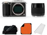 X1D エクスペリエンス・パッケージ Silver HJ3015025 中判ミラーレスカメラ